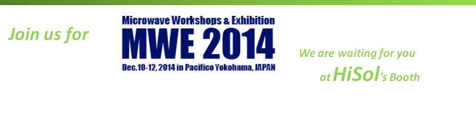 MWE2014 - microwave Exhibition